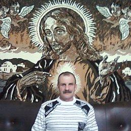 Сергей, 61 год, Цюрупинск