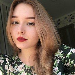 Алёна, 18 лет, Люберцы