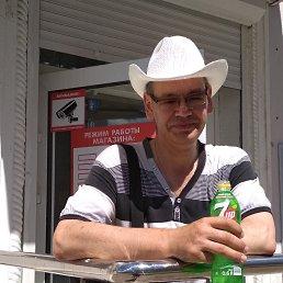 вадим, 48 лет, Новокуйбышевск