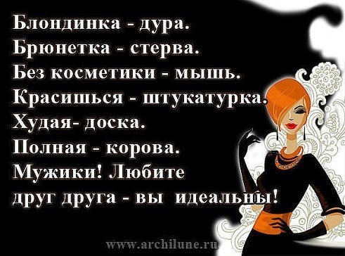 """""""ИНЬ и ЯН"""" - 22 марта 2019 в 00:54"""
