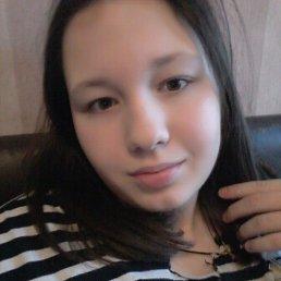 Полина, 20 лет, Москва