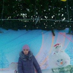 Алёна, 29 лет, Ялуторовск