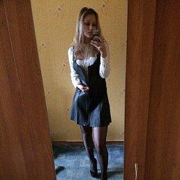 Наталья, 22 года, Челябинск
