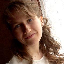 Ксения, 25 лет, Иланский