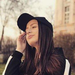Вероника, , Витебск