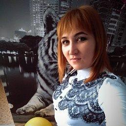 Евгения, 32 года, Ижевск
