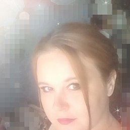 Margo, 33 года, Южноуральск