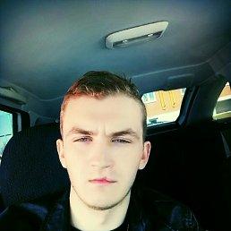 Алексей, 24 года, Долгоруково