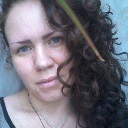 Ольга, 37 лет, Северодонецк