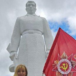 Irina, 31 год, Крымск