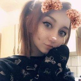Юлия, 20 лет, Новочебоксарск