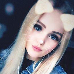 Irina, 21 год, Комсомольск-на-Амуре