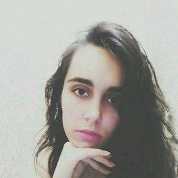 Анастасия, 18 лет, Химки