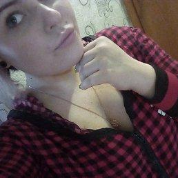 Анастасия, Челябинск, 18 лет