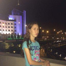 Азалия, 17 лет, Альметьевск