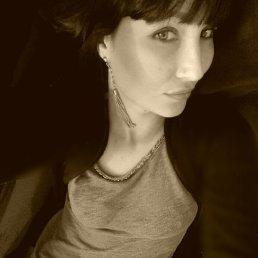 Оксана, 36 лет, Тюмень