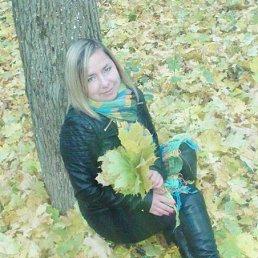 Евгения, 33 года, Луховицы