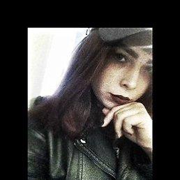 Алена, 20 лет, Первомайск