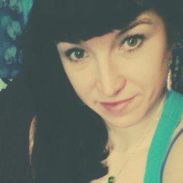 Валентина, 28 лет, Златоуст
