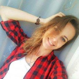 Алиса, 26 лет, Екатеринбург