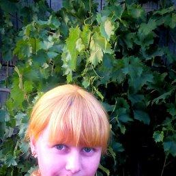 Лилия, 29 лет, Коломна