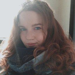 Алина, 21 год, Тюмень