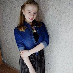 Ирина, 23 года, Королев