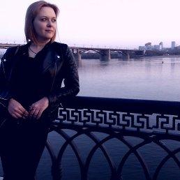 Екатерина, 28 лет, Новосибирск