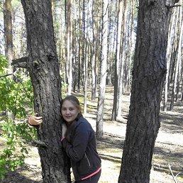София, 29 лет, Макеевка