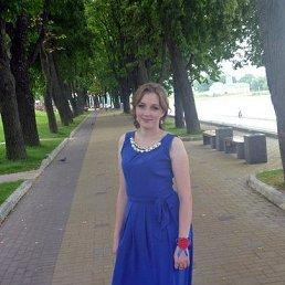 Галина, 27 лет, Псков