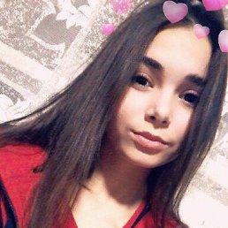 Катя, 19 лет, Княгинино