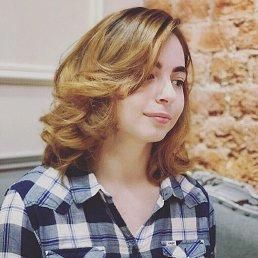 Полина, 18 лет, Мытищи