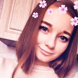 Виктория, 20 лет, Липецк