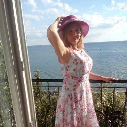 Наталья, 35 лет, Вольногорск