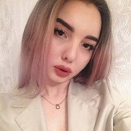 Наталья, 19 лет, Курган