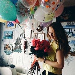 Мария, 20 лет, Чайковский