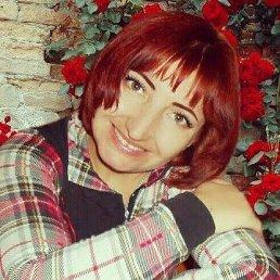 Ксения, 32 года, Новоазовск