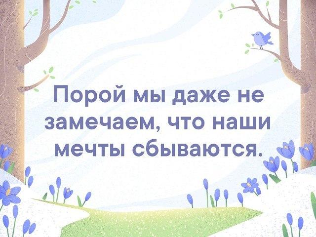 Татьяна - 22 марта 2019 в 02:20