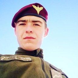 Влад, , Николаев