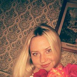 Александра, 28 лет, Вербилки