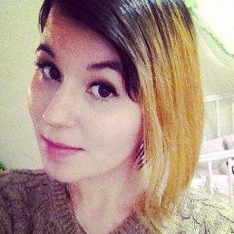 Александра, 25 лет, Талица