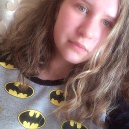 Анастасия, Ельня, 18 лет