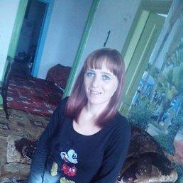 Светлана, Новосибирск, 40 лет