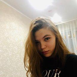 Elena, 20 лет, Курск