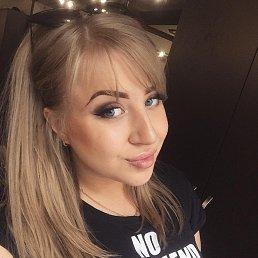 Кристина, 30 лет, Псков