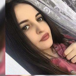 Диана, 19 лет, Владикавказ