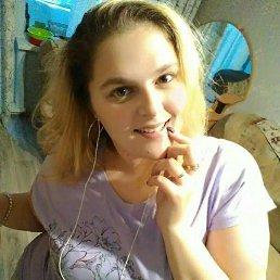 Юля Малиновская, 24 года, Иркутск