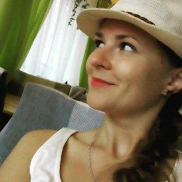 Кристина, 27 лет, Павлодар