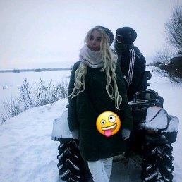 Алина, 24 года, Рыбинск