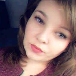 Антонина Клишина, 25 лет, Камызяк
